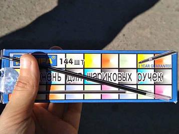 Стержень сменный для шариковой ручки чёрный (144шт) 927 Beifa оригинал