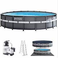 Каркасный бассейн Intex 26330 (549 x 132 см) (Песочный фильтр-насос 6 000 л/ч, лестница, тент, подстилка)  KK