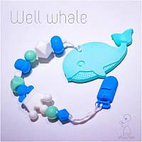 Силиконовый грызунок с держателем BABY MILK TEETH Well Whale
