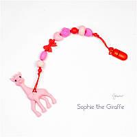 Силиконовый грызунок с держателем BABY MILK TEETH Sophie the Giraffe