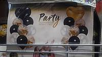 Набор воздушных шаров фольга+латекс Party, С Днем Рождения цена за уп. 18шт (2 комплекта как на фото)