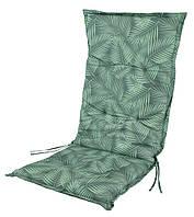 Подушка для садового стула/кресла,  49х118 см