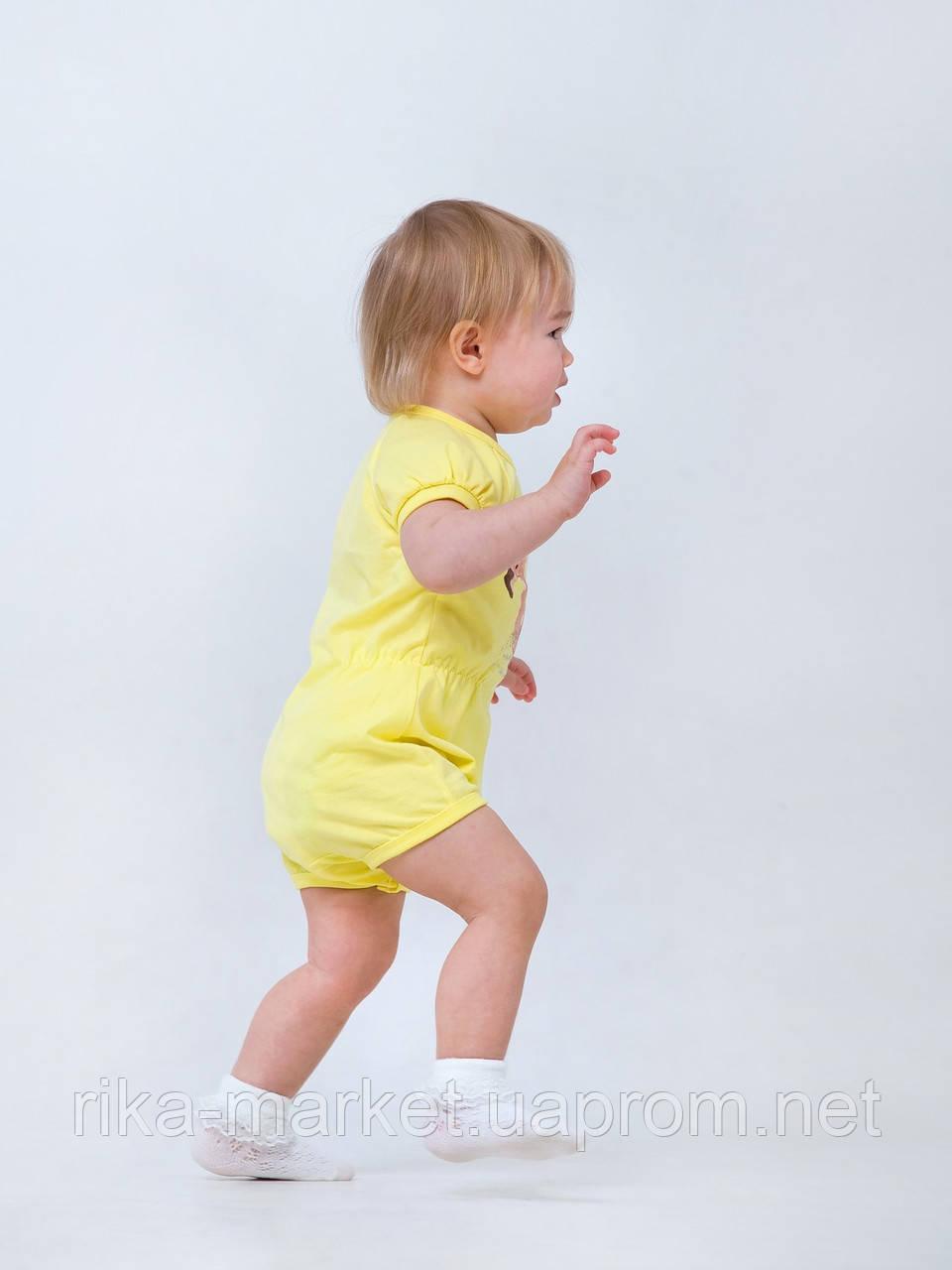 Песочник для девочки Смил, от 6 до 18 месяцев, 111259