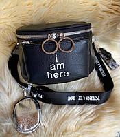 Женская кожаная сумка через плечо со съёмным кошельком Polina & Eiterou