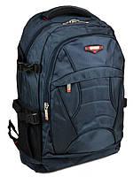 Рюкзак Міський нейлон Power In Eavas 8705 blue міські рюкзаки дешево оптом і в роздріб в Україні., фото 1