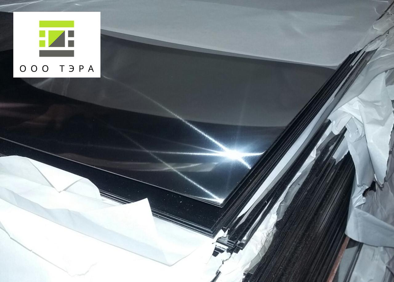 Нержавеющий лист 1.2 мм зеркальный aisi 304, кислотостойкая жаропрочная сталь 08Х18Н10
