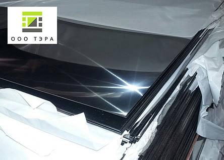 Нержавеющий лист 1.2 мм зеркальный aisi 304, кислотостойкая жаропрочная сталь 08Х18Н10, фото 2