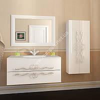 Комплект мебели для ванной комнаты Marsan Dominic белый 100 см