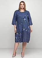 Темно-синее платье а-силуэт Made in Italy с цветочным принтом, 2Xl-3XL