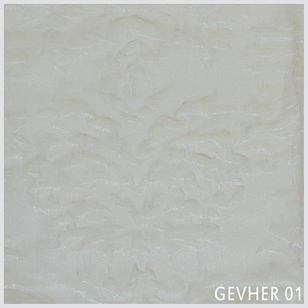 Ткань для штор GEVHER