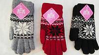 Женская тёплая перчатка(варежка)