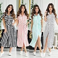 Женское летнее платье рубашка с поясом 44 46 48 50 52софт на пуговицах полоска горошек черная белая мята пудра