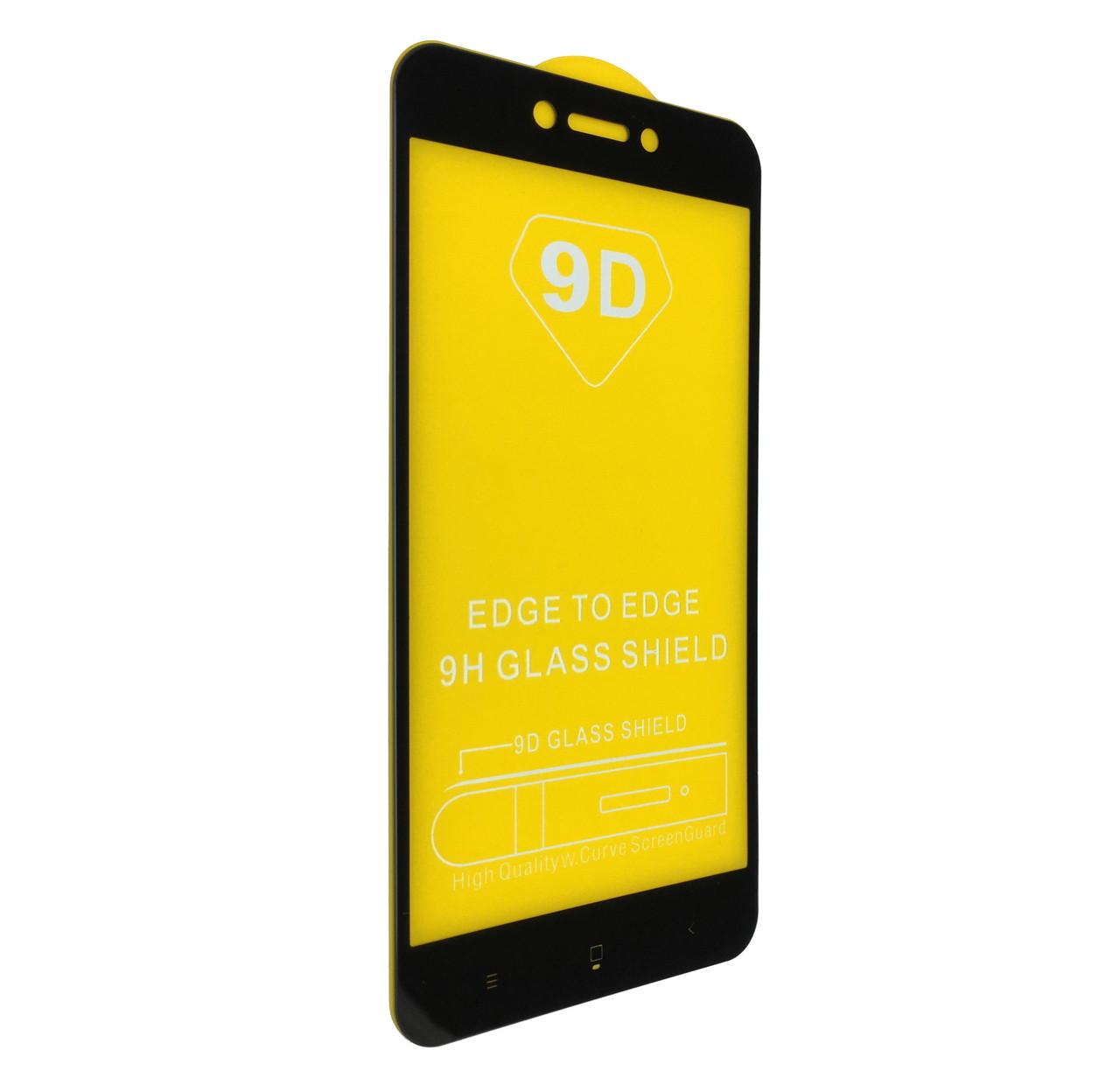 Защитное стекло 9D купол Xiaomi Redmi 5A/Go (black)