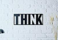 """Мотиваційний постер з дерева """"Think"""" 25*50"""
