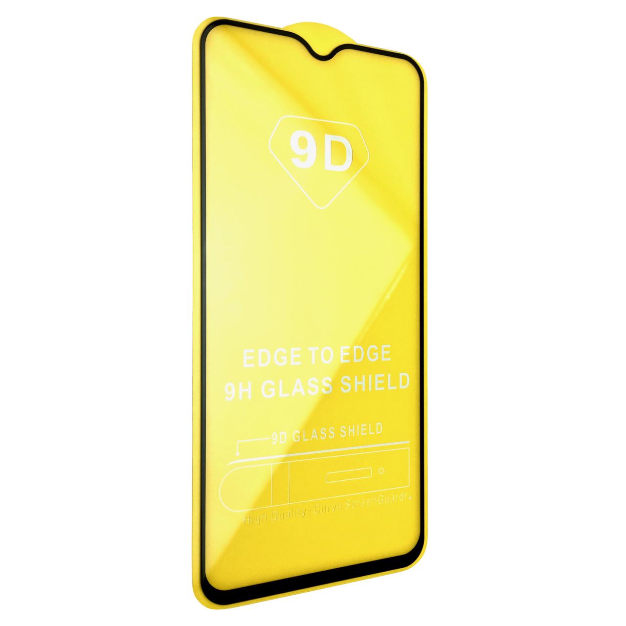 Защитное стекло 9D купол Samsung A20 / M20 (black)