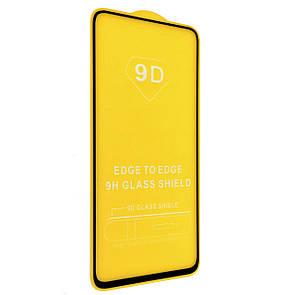 Защитное стекло 9D купол Samsung A80 (black)