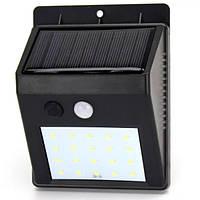 Светильник на солнечных батареях с датчиком движения 10W Mandeo