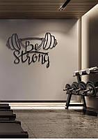 """Мотивационный постер с дерева """"Be Strong"""" 50*70"""