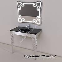 Раковина стеклянная с подстольем Marsan Элис 100 см хром