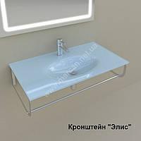 Раковина стеклянная с кронштейном Marsan Элис 90 см хром