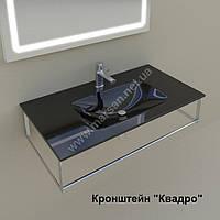 Раковина стеклянная с кронштейном Marsan Квадро 120 см хром