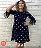 Сукня жіноча Лана норма РК