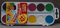 Акварельные краски Гамма Нововолынская 12 цв