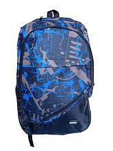 Рюкзак спортивный синий 021S