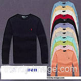 В стиле Ральф поло Мужской свитер пуловер джемпер ралф, фото 2