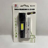 Аккумуляторный фонарь BL-513