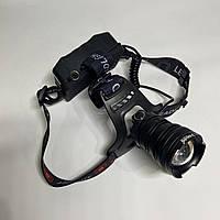Аккумуляторный налобный фонарь BL-008 P50