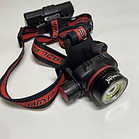Аккумуляторный налобный фонарь BL-W01-T6