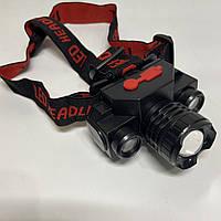 Налобний ліхтар акумуляторний KX-1805