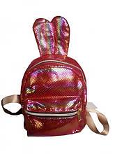 Рюкзак детский розовый зайчик для девочки 052Z