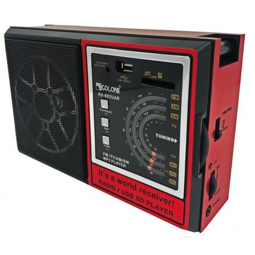 Радиоприёмник GOLON RX-002