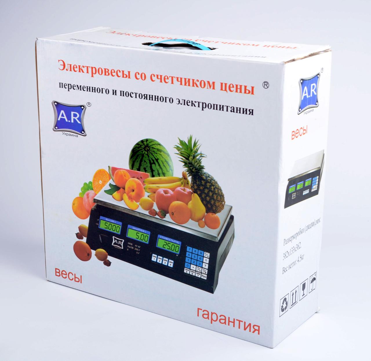 Весы торговые электронные AR Украина на 50 кг 6V