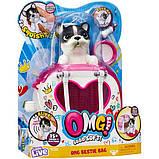 Little Live Pets OMG Интерактивный щенок собачка сквиш и переноска сумочка 28942 Squishy Puppy so Soft, фото 8