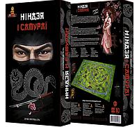 Логическая настольная игра Ниндзя и самураи,магазин настольных игр
