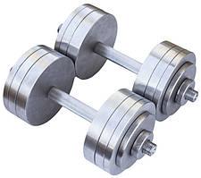 Гантели 2 по 22 кг разборные металл (металеві гантелі розбірні наборні наборные для дома металлические)