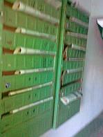 Распространение в Днепропетровске по почтовым ящикам. Цена от 12 коп/шт!