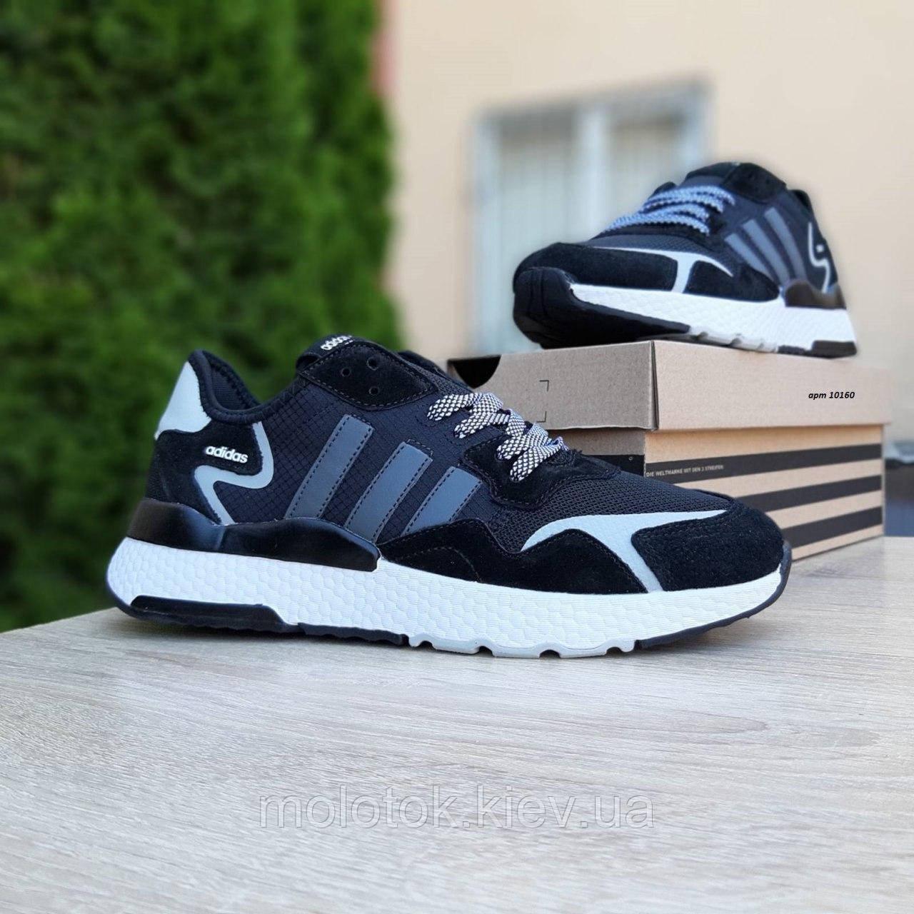 Мужские кроссовки в стиле Adidas  Nite Jogger чёрные на белой