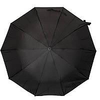 Зонт Полуавтомат Мужской полиэстер 454 черный. Женские и мужские зонты дешево оптом и в розницу в Украине.
