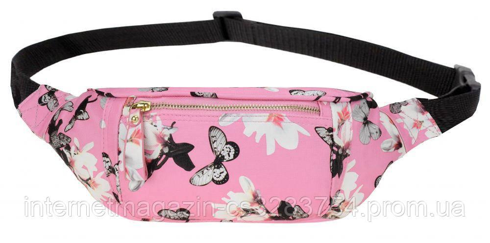 Женская сумка-бананка на пояс Adleys Розовая (BB20)