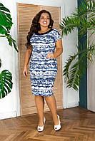 Платье женское большой размер 305 (52 54 56 58) (цвета: красная волна,голубая волна) СП, фото 1