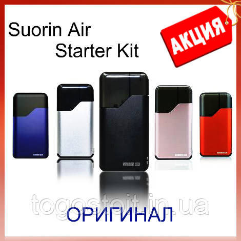 Suorin Air Starter Kit Pod system | Электронная сигарета suorin air Pod система (Вейп)| Suorin vape.|ОРИГИНАЛ