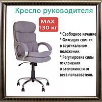 Кресло руководителя DOLCE ANYFIX CHR68 (P SORO-93) в сером цвете обивка, со свободным качанием