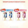 Підгузки-трусики Huggies Pants для дівчаток 6 (15-25кг), 30шт, фото 9