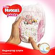Підгузки-трусики Huggies Pants для дівчаток 6 (15-25кг), 30шт, фото 3