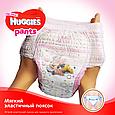 Підгузки-трусики Huggies Pants для дівчаток 6 (15-25кг), 30шт, фото 7