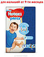 Підгузки-трусики Huggies Pants для хлопчиків 6 (15-25кг), 30шт, фото 2